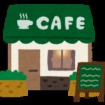 おしゃれカフェ「welcome」